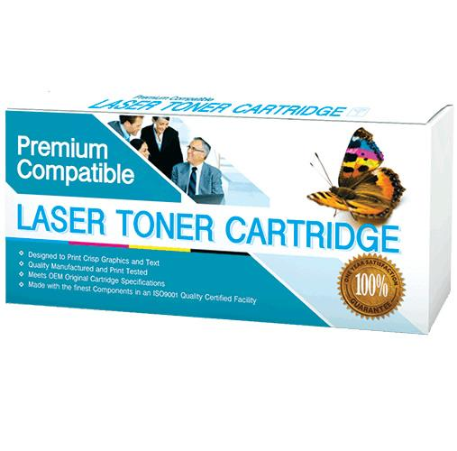 COMPATIBLE LEXMARK 80C1SY0 (801SY) YELLOW LASER TONER CARTRIDGE