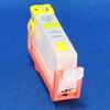Empty Aftermarket CLI-221 YELLOW CARTRIDGE (THIN) W/ QUICK RESET CHIP