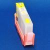 COMPATIBLE EMPTY HP 564 (CB320WN) YELLOW CARTRIDGE