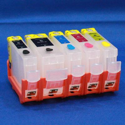 EMPTY REFILLABLE CLI-8 / PGI5 CARTRIDGE SET W/QUICK RESET CHIP