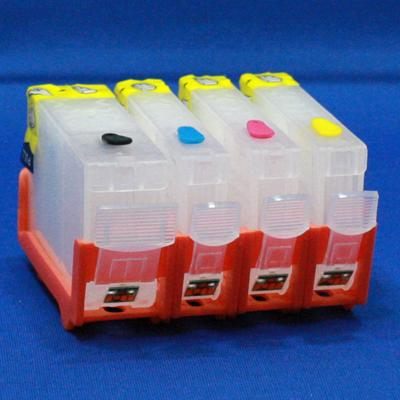 EMPTY REFILLABLE CLI-8/PGI-5 CARTRIDGE SET W/QUICK RESET CHIP