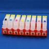 EMPTY REFILLABLE CLI-8 CARTRIDGE SET W/QUICK RESET CHIP