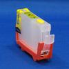 EMPTY REFILLABLE CLI-8 YELLOW CARTRIDGE W/QUICK RESET CHIP