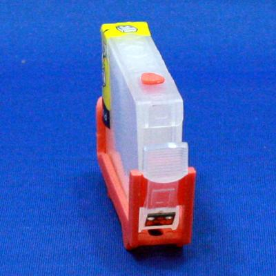 EMPTY REFILLABLE CLI-8 RED CARTRIDGE W/QUICK RESET CHIP