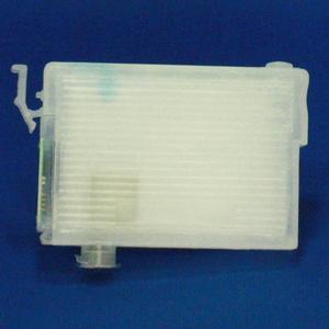 Epson R2000 T1593 Magenta Cartridge w/Quick Reset Chip