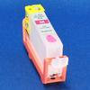 EMPTY AFTERMARKET CLI-226 MAGENTA CARTRIDGE W/QUICK RESET CHIP