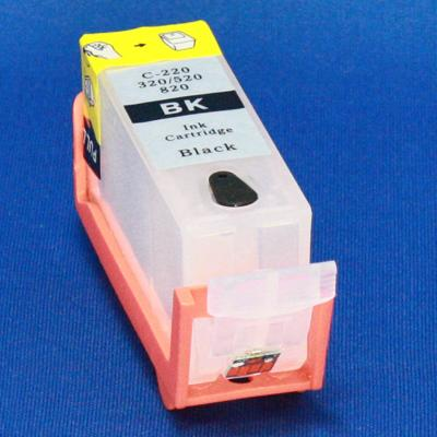 EMPTY AFTERMARKET PGI-225 BLACK CARTRIDGE W/QUICK RESET CHIP